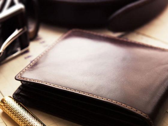 Best Wallet Brands For Men